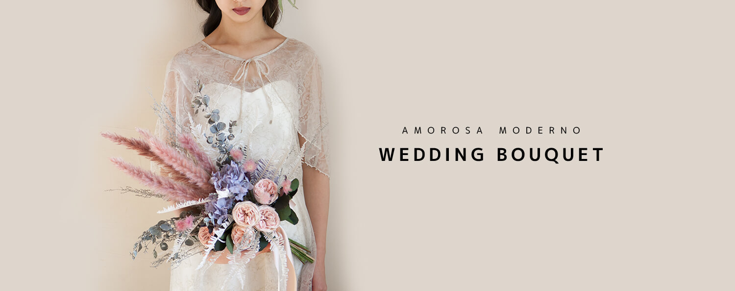 AMOROSA MODERNO WEDDING BOUQUET