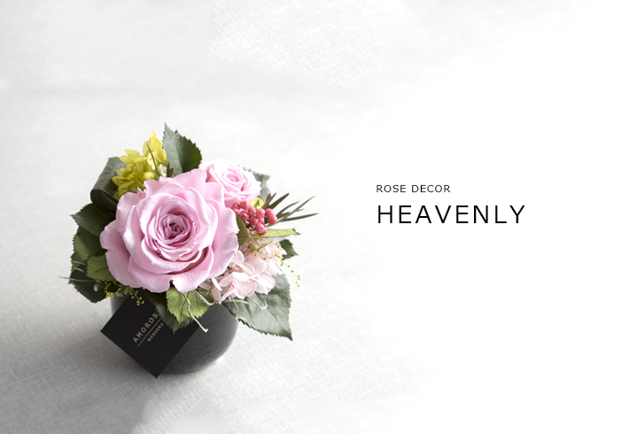 HEAVENLY02pink.png