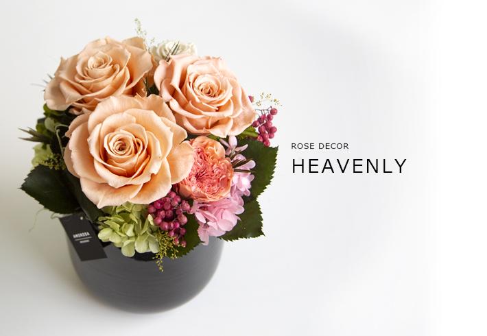 HEAVENLY_PEACHMARIAGE_L_01.jpg
