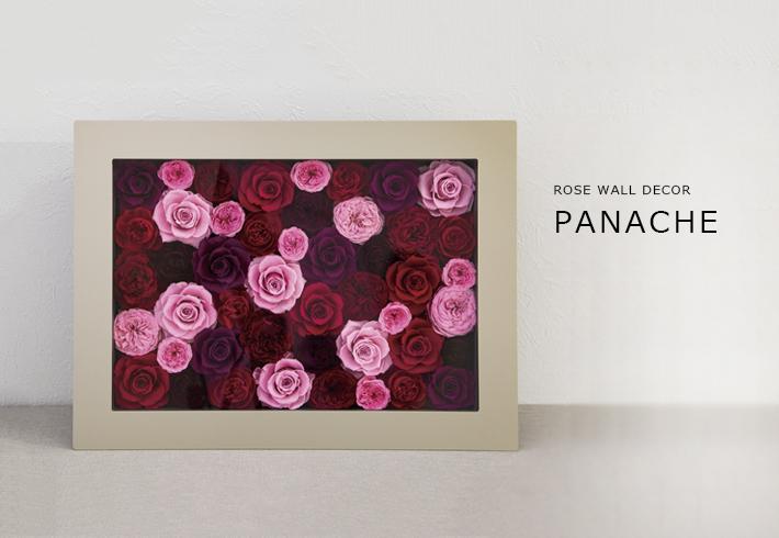 PANACHE03.jpg