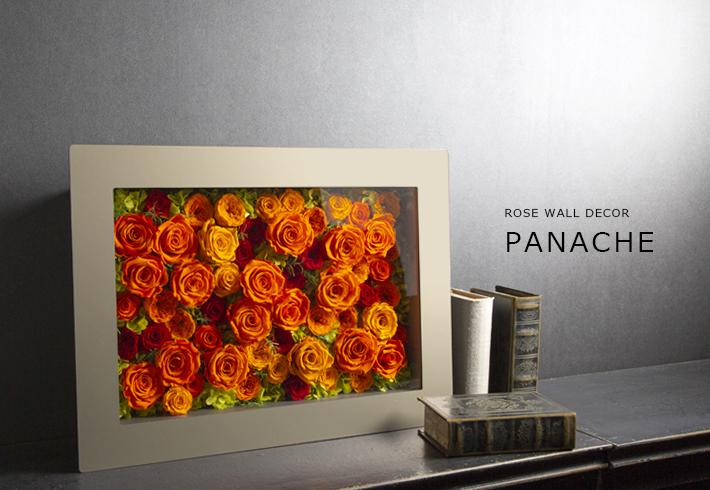 PANACHE_ORANGETTE_55-35_01.jpg