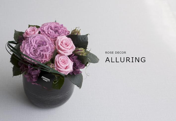 alluring02.jpg