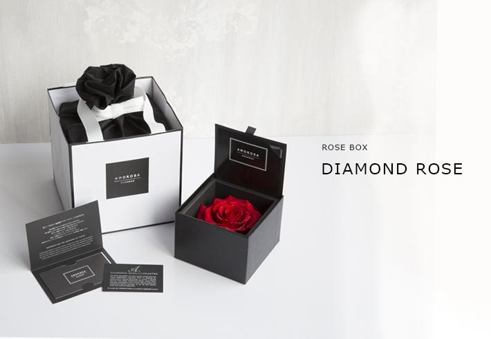 diamond105.jpg