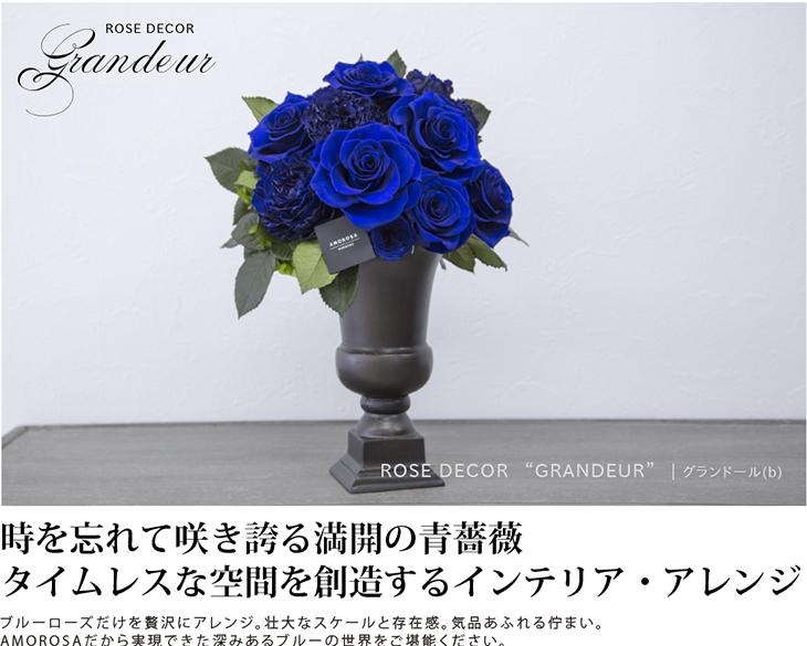 gd-b01.jpg