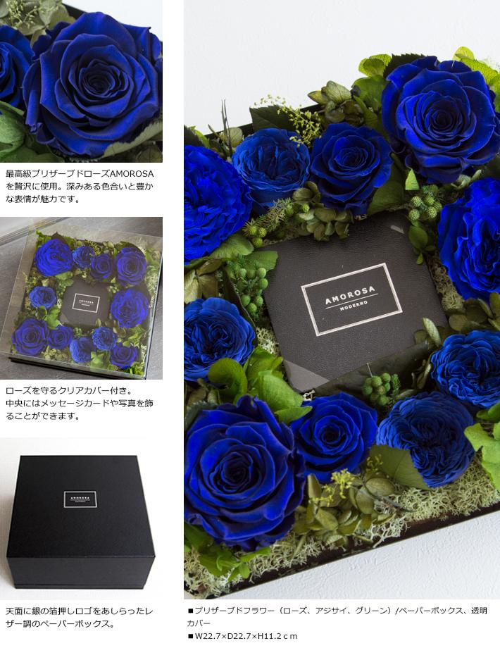glo-blue.jpg