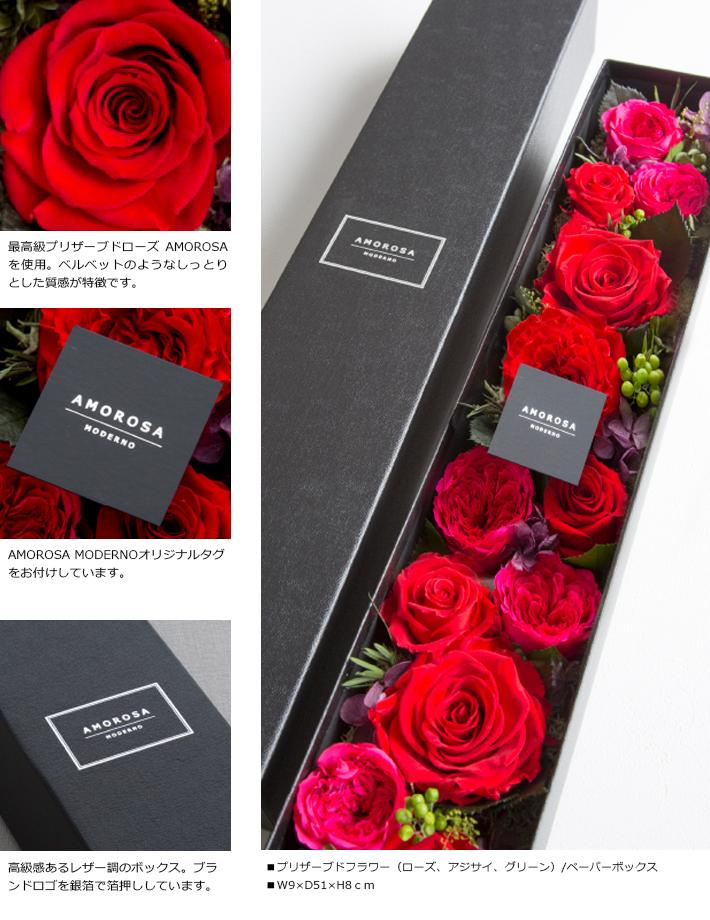 love-RD-02.jpg