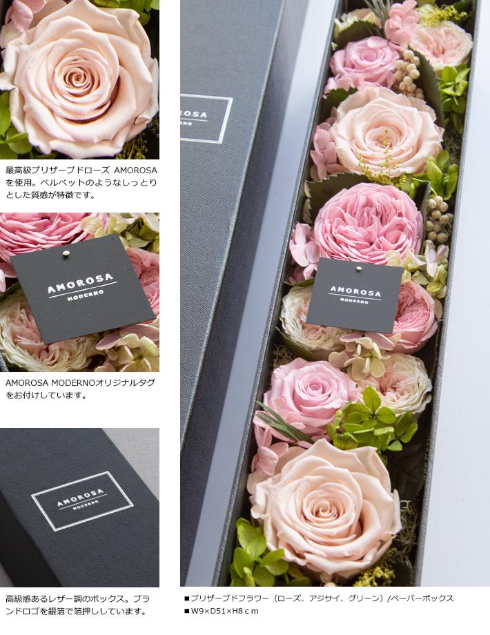 loveliest_Pinkblossom-02.jpg